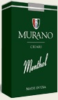 Murano Little CigarsOUT OF STOCK - Product Image